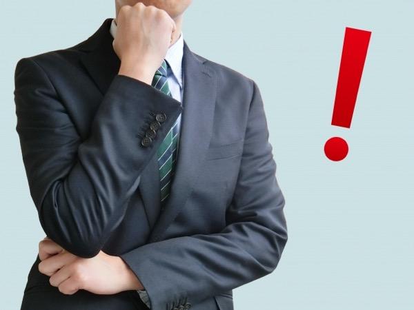 ビズリーチキャンパスに登録することでデメリットはあるの?