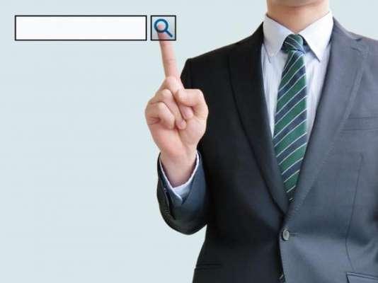 今の仕事を辞める前に転職先を探す