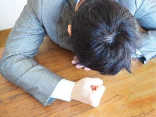 うつ病になる人が多い職場は新卒の内に辞めよう