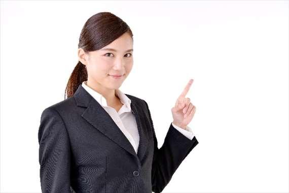 第二新卒が企業から採用される為の方法
