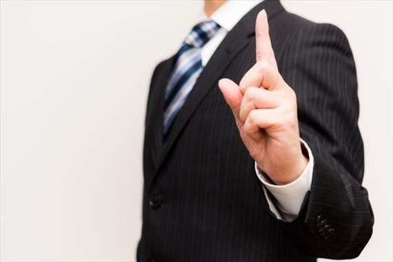 第二新卒がホワイト企業に転職するには転職エージェント選びも重要