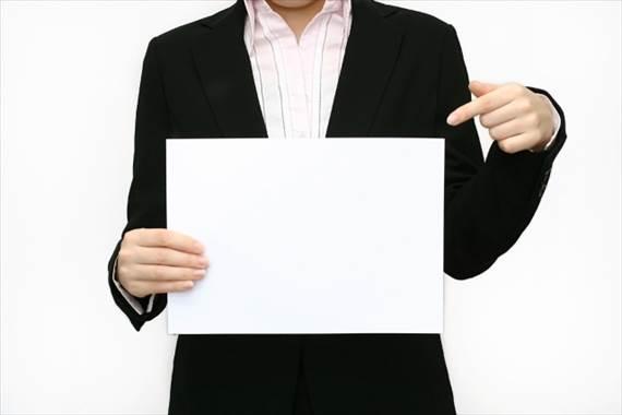 外資系へ転職するための方法(自己アピール)